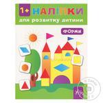 Книга Наклейки для развития ребенка. Формы - купить, цены на МегаМаркет - фото 1