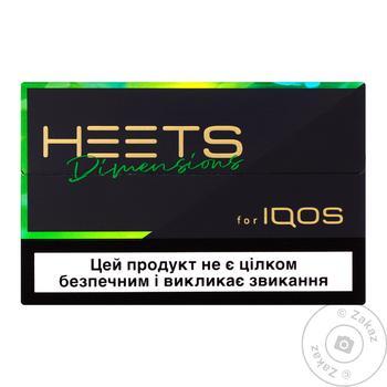 Стики табачные Heets Dimensions Ammil 20шт - купить, цены на СитиМаркет - фото 1