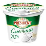 Сметана Президент 20% 180г