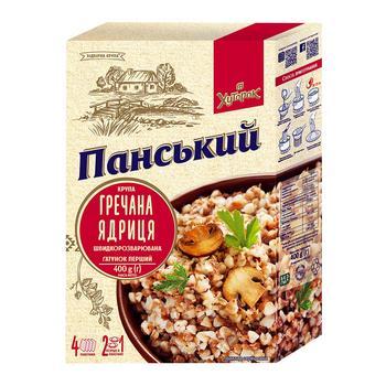 Крупа Хуторок Панский гречневая ядрица в пакетиках 400г Украина