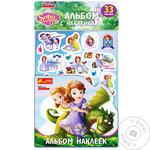 Sofia The First Album with Stickers