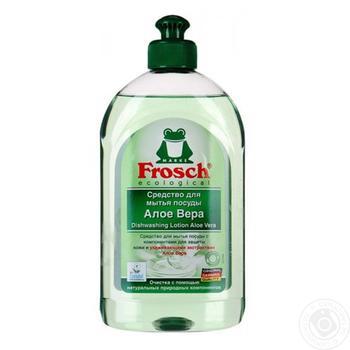 Frosch Aloe Vera Dishwashing liquid 500ml - buy, prices for Auchan - photo 2