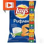 Lay's Wavy potatoes chips with sour cream and onion flavor 133g