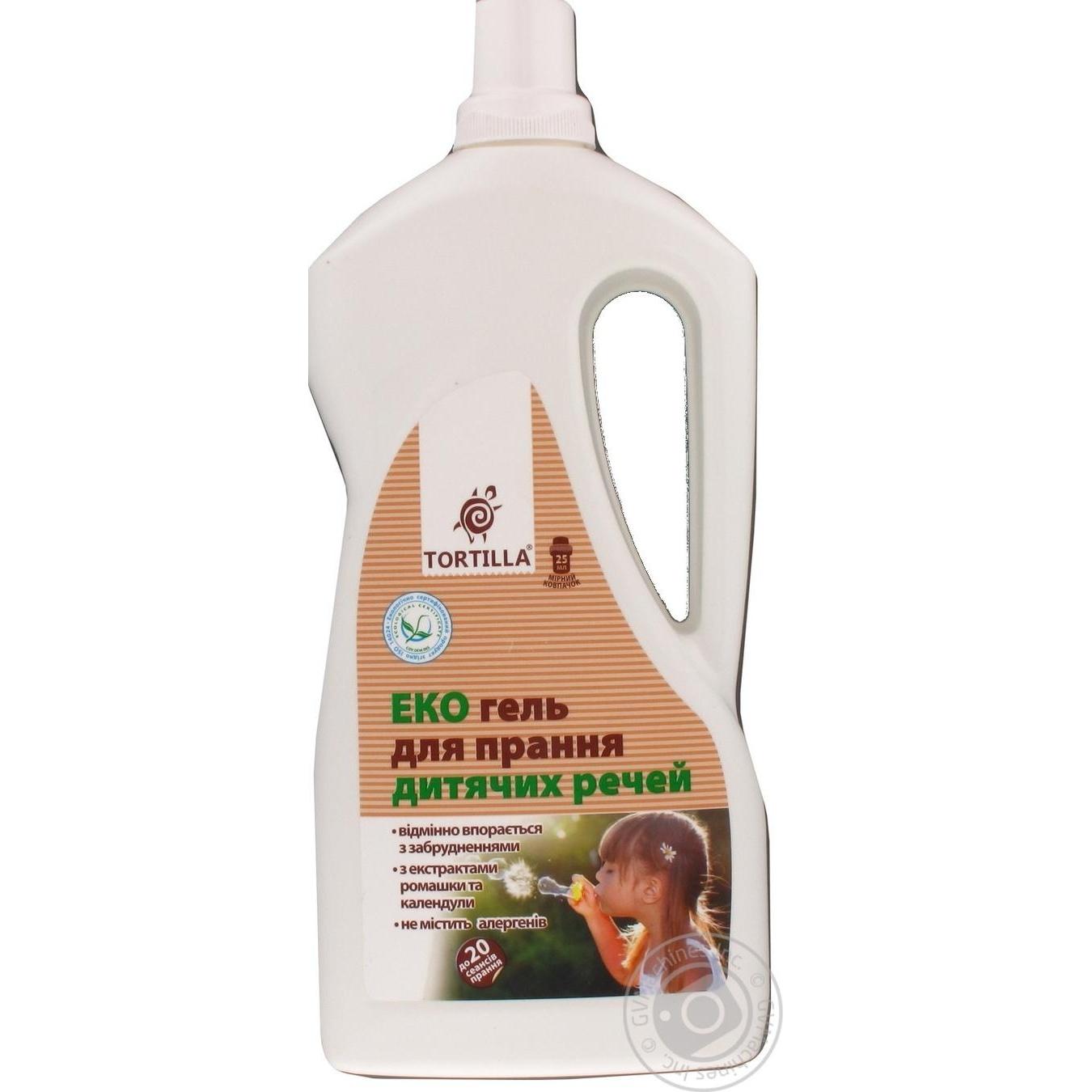 Гель для прання Tortilla Еко для прання дитячих речей 1000мл → Для ... b15b9f46b019f