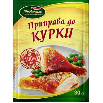 Lyubystok Spice for Chicken 30g - buy, prices for EKO Market - photo 1