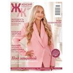 Журнал Женский Журнал для тех, кто хочет жить счастливо