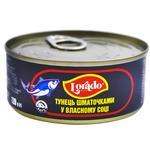 Lorado Tuna Pieces in Own Juice 170g