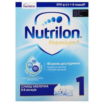 Смесь молочная сухая Nutrilon 1 200г
