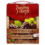 Zolota Loza Red Dry Wine 3l