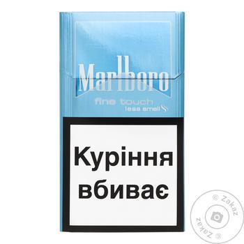 Сигареты Marlboro Fine Touch - купить, цены на Восторг - фото 1