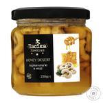 Honey Pasika with cashews 230g