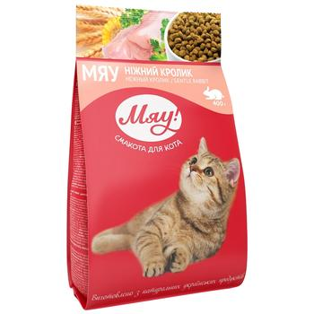 Meow food 400g Rabbit for cats m/y - buy, prices for Tavria V - image 1
