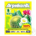 Удобрение минеральное Агрикола для кактусов и суккулентов 20г