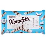 Roshen Conafetto Wafer Rolls with Coconut Filling 140g
