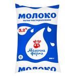 Molochna Ferma Milk 3.2% 900g