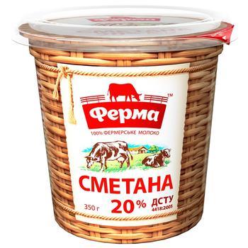 Ferma Sour Cream 20% 350g - buy, prices for Metro - photo 3