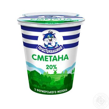 Prostokvasyno Sour Cream 20% 340g - buy, prices for Furshet - image 1