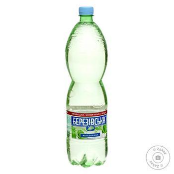Вода Березовская негазированная лечебно-столовая 1,5л