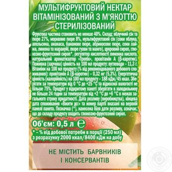 Нектар Садочок мультифруктовый 0,5л - купить, цены на Novus - фото 2