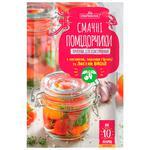 Приправа для маринування та соління помідорів Pripravka 45г