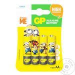 Батарейки GP ultra LR6 AA 4шт