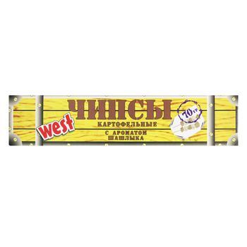 Чіпси картопляні West з ароматом шашлику 70г