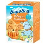 Печенье Боровец детское с тыквой и морковью 100г