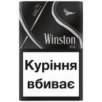 Winston XS Silver cigarettes