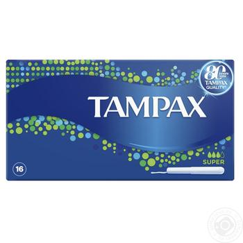 Tampax Super Tampons 16pcs - buy, prices for Metro - image 1