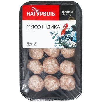Фрикадельки Натурвиль с мяса индюка охлажденные 300г - купить, цены на Метро - фото 1