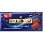 Chocolate milky Millenium bars 122g