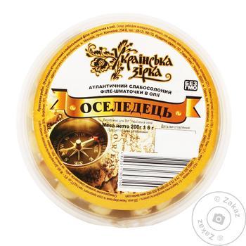 Fish herring Ukrainian star preserves 200g - buy, prices for Tavria V - image 1