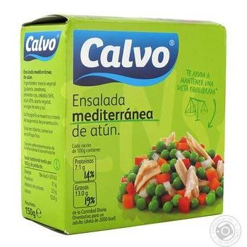 Салат Calvo из тунца 150г