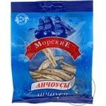 MorskiE Salty Dried  Anchovy 36g