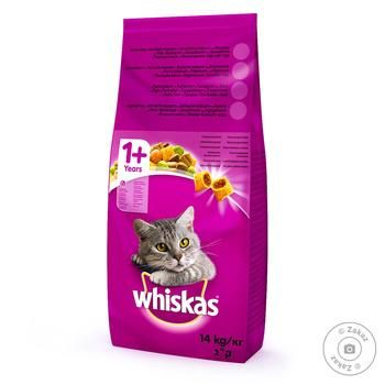 Whiskas Cats Feed With Beef 14kg - buy, prices for Tavria V - image 3