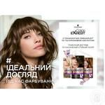 Крем-краска для волос Color Expert 1-0 Глубокий Черный с гиалуроновой кислотой 142,5мл - купить, цены на Фуршет - фото 2