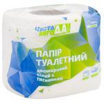 Туалетная бумага Чистая ВыгоДА! двухслойный белый с тиснением 1шт