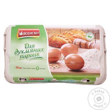 Яйца куриные Ясенсвіт Для для душистых пирогов С1 15шт - купить, цены на Восторг - фото 1