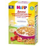 HiPP Organic flakes for kids banana-berries 200g