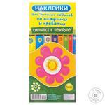 Набор наклеек Арт-презент для детских садов на шкафчики и кровати в ассортименте