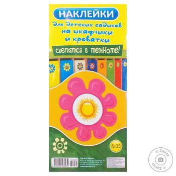 Набор наклеек Арт-презент для детских садов на шкафчики и кровати в ассортименте - купить, цены на Фуршет - фото 1