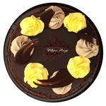 Mariam Chocolate-lemon Cake 700g