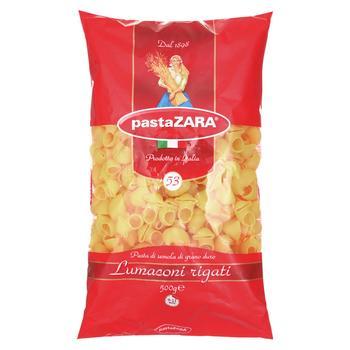 Макароны Pasta Zara Lumaconi Rigati 053 500г