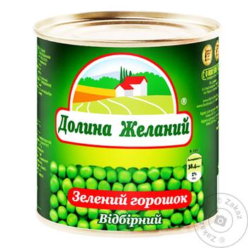 Горошек Долина Желаний зеленый Венгерский отборный 425мл - купить, цены на Novus - фото 3