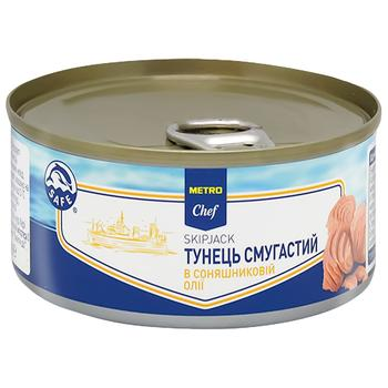 Metro Chef Tuna Pieces In Sunflower Oil 160g - buy, prices for Metro - photo 1