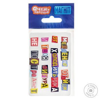 Ochen Khorosho Souvenir Magnet Thin - buy, prices for Furshet - image 1