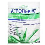 Agrosvit Agroperlite 0,5l