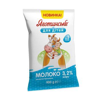 Молоко Яготинське для дітей ультрапастеризоване 3,2% 900г - купити, ціни на Фуршет - фото 1