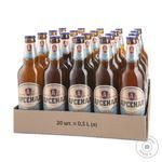 Beer Arsenal strong 500ml