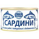Сардина Выгода натуральная с добавлением масла 230г